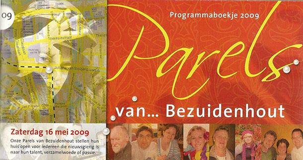 Studio Barbara Vos | Parel in de Wijk