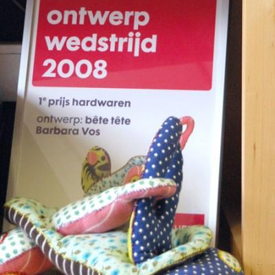 Studio Barbara Vos | Winner Hema Ontwerp Wedstrijd 2008
