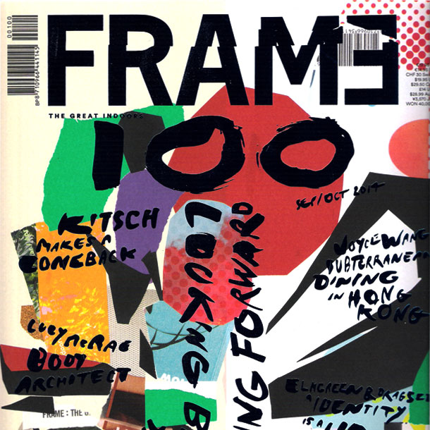 Studio Barbara Vos | Frame
