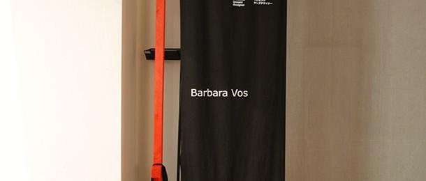 Studio Barbara Vos   Tuttobene Milaan