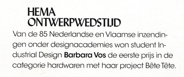 Studio Barbara Vos | KABK Winners